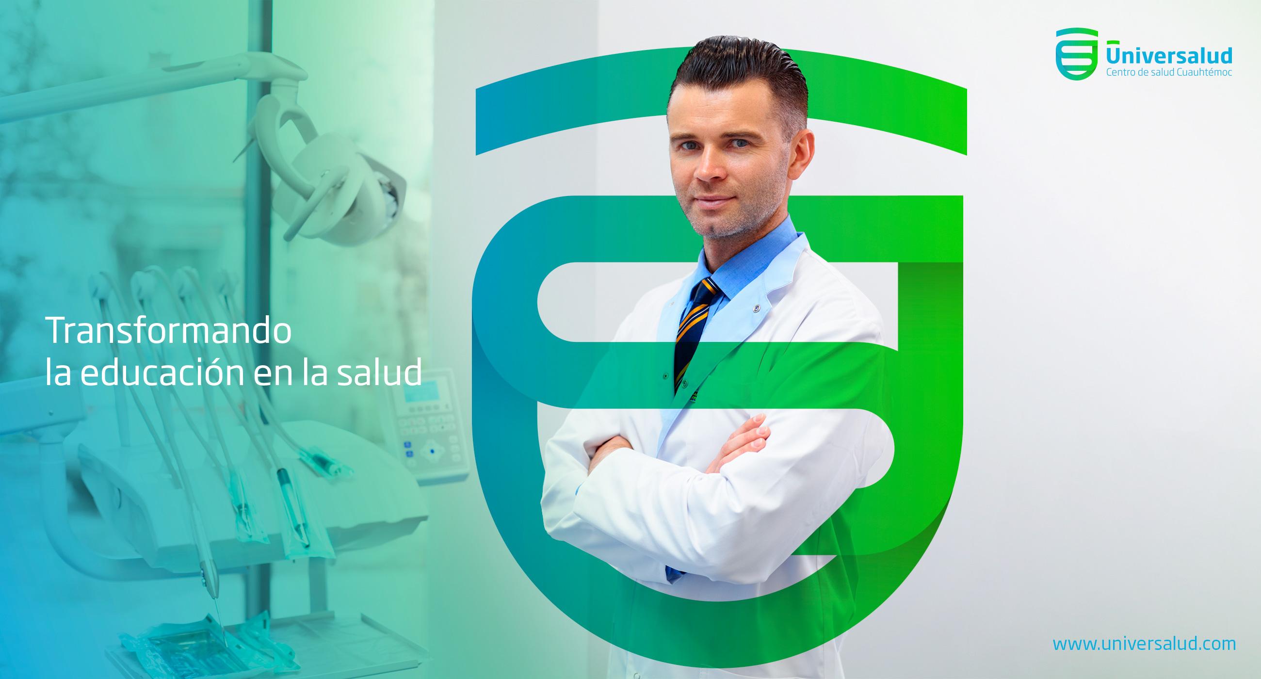 西班牙Universalud医疗品牌设计