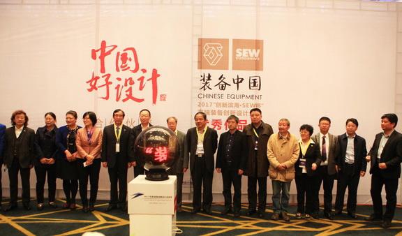 2017天津(滨海)创新设计活动月开幕活动a教学举教学概率动手要是否实践图片