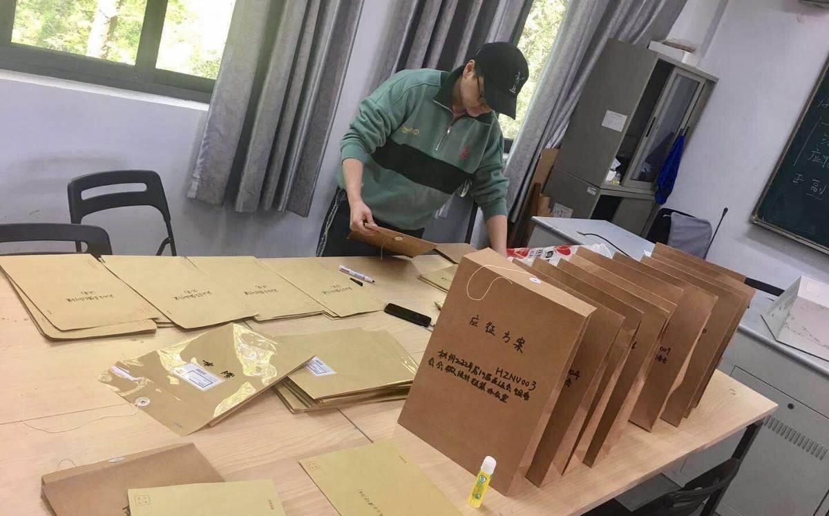 杭州师范大学美男女关系图术学院助力亚运会会徽设计