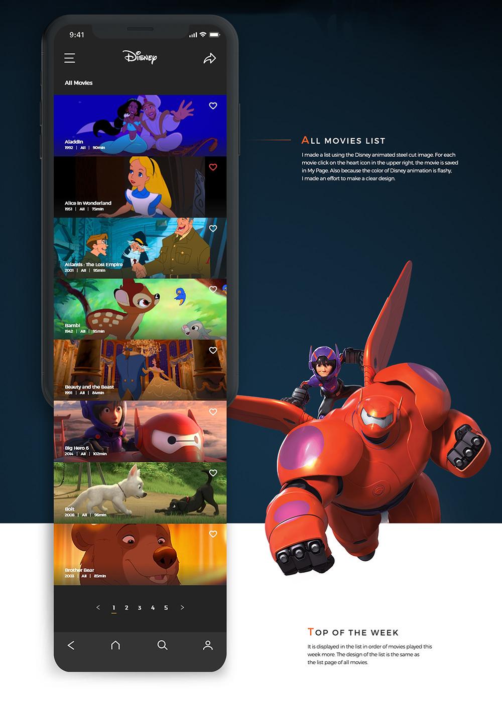 体育资讯_迪士尼动画工作室APP交互设计 - 视觉同盟(VisionUnion.com)