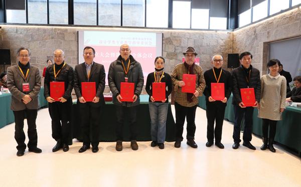 2022年教育部高校设计学专业教指委成立大会举行