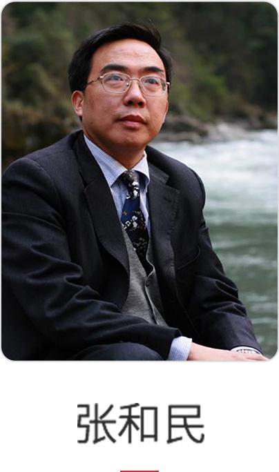 中国大熊猫国际形象设计全球招募大赛作品征集