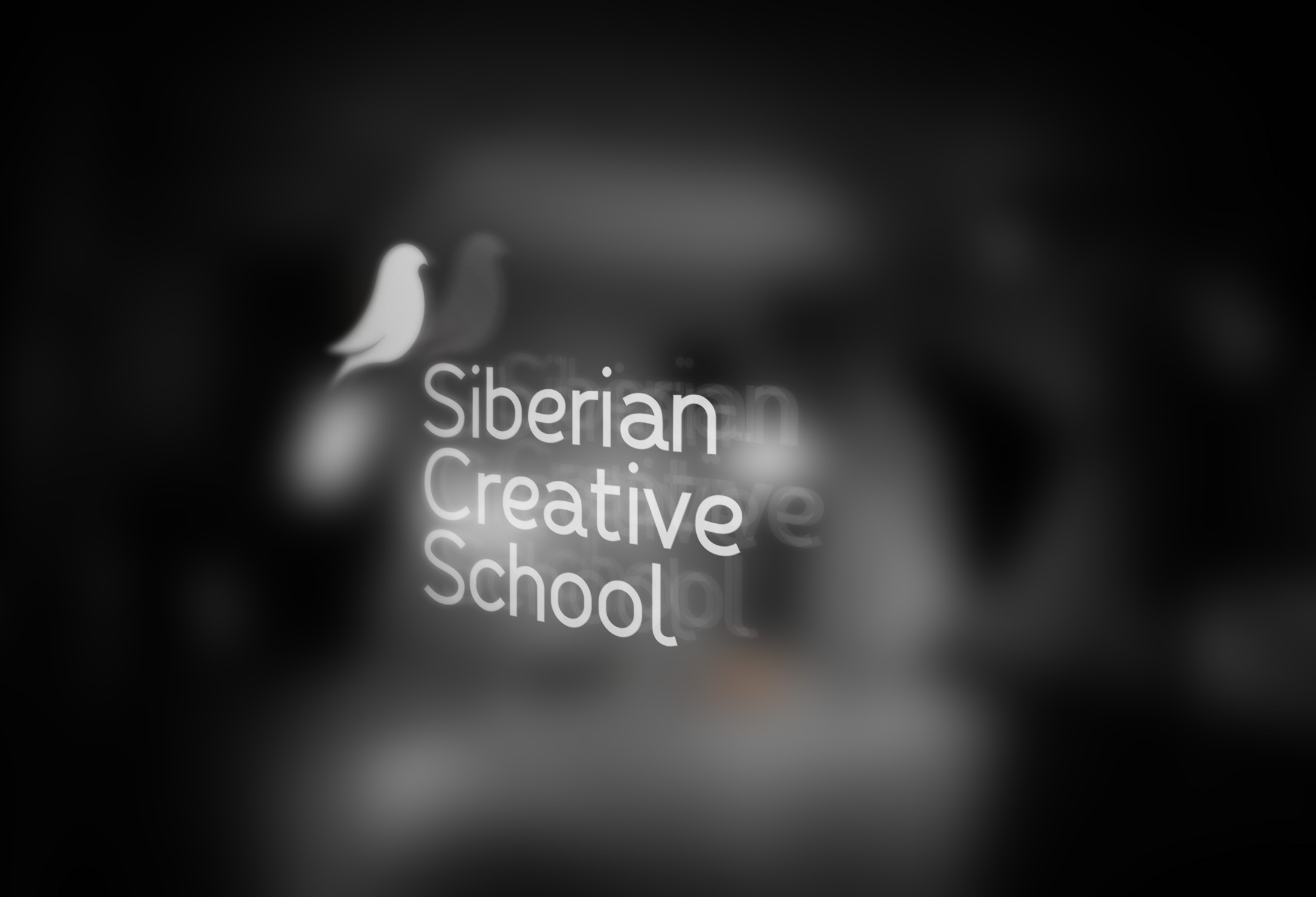 Siberian创意学校品牌形象设计