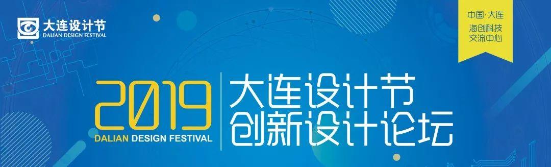 http://www.ddhaihao.com/dandongfangchan/23332.html