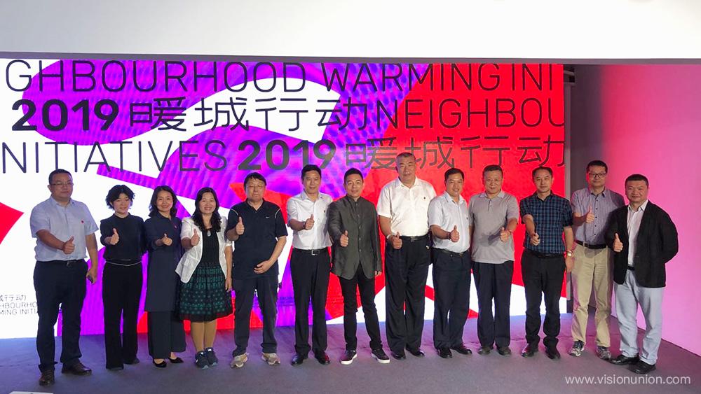白塔寺再生计划北京国际设计周启航