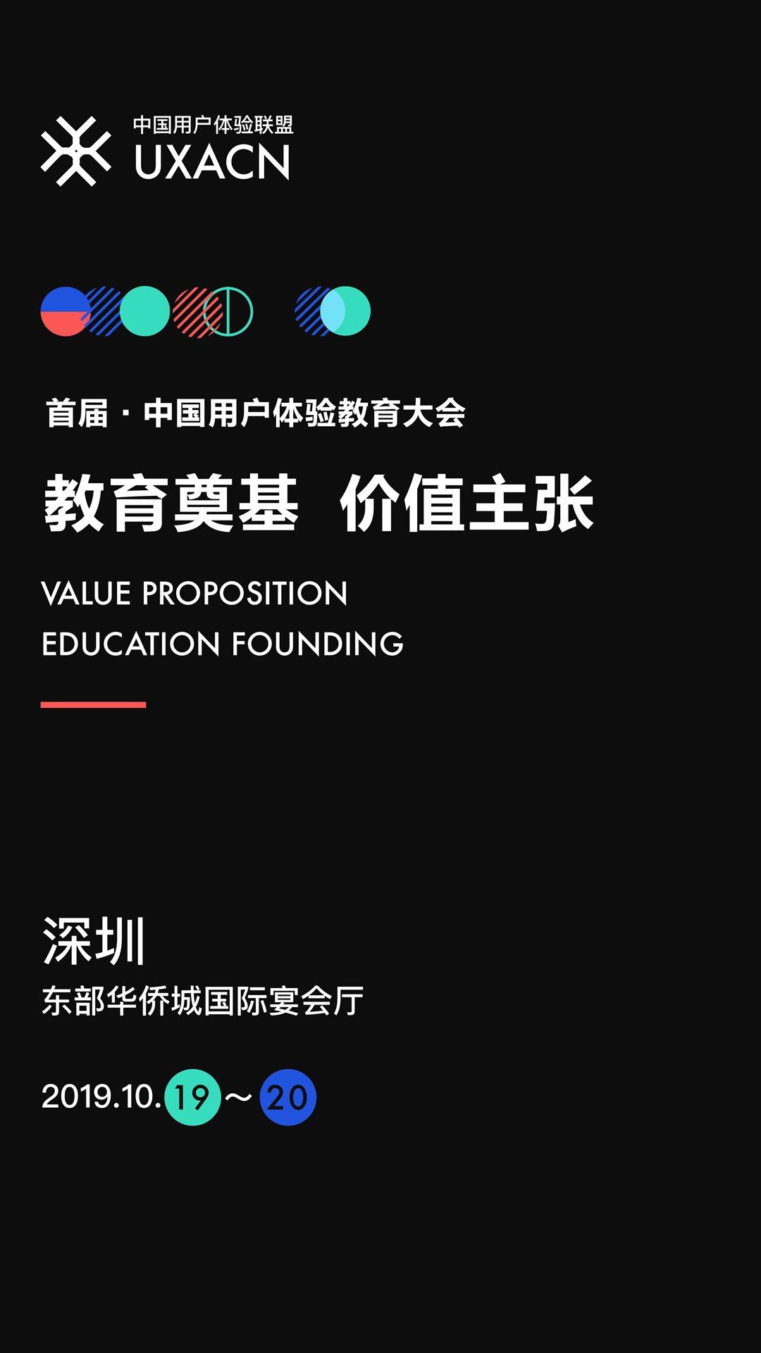 http://www.szminfu.com/tiyuhuodong/24357.html
