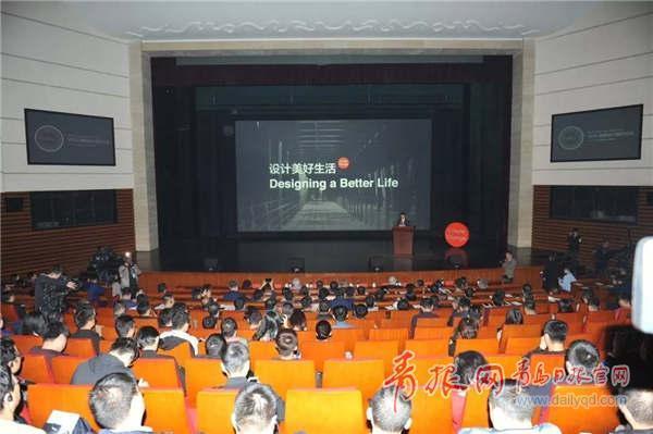 2019创新设计国际论坛在胶州举行