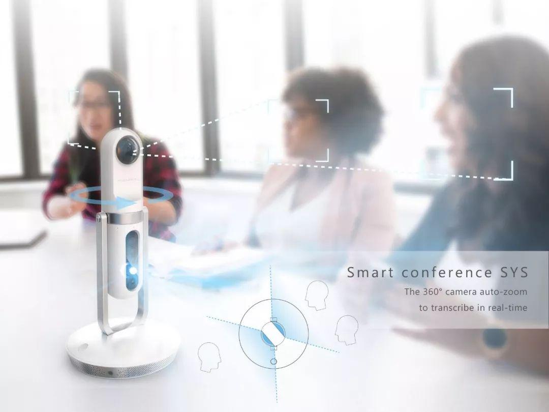 2020年德国iF设计cc国际网投会员登录大奖获奖作品发布