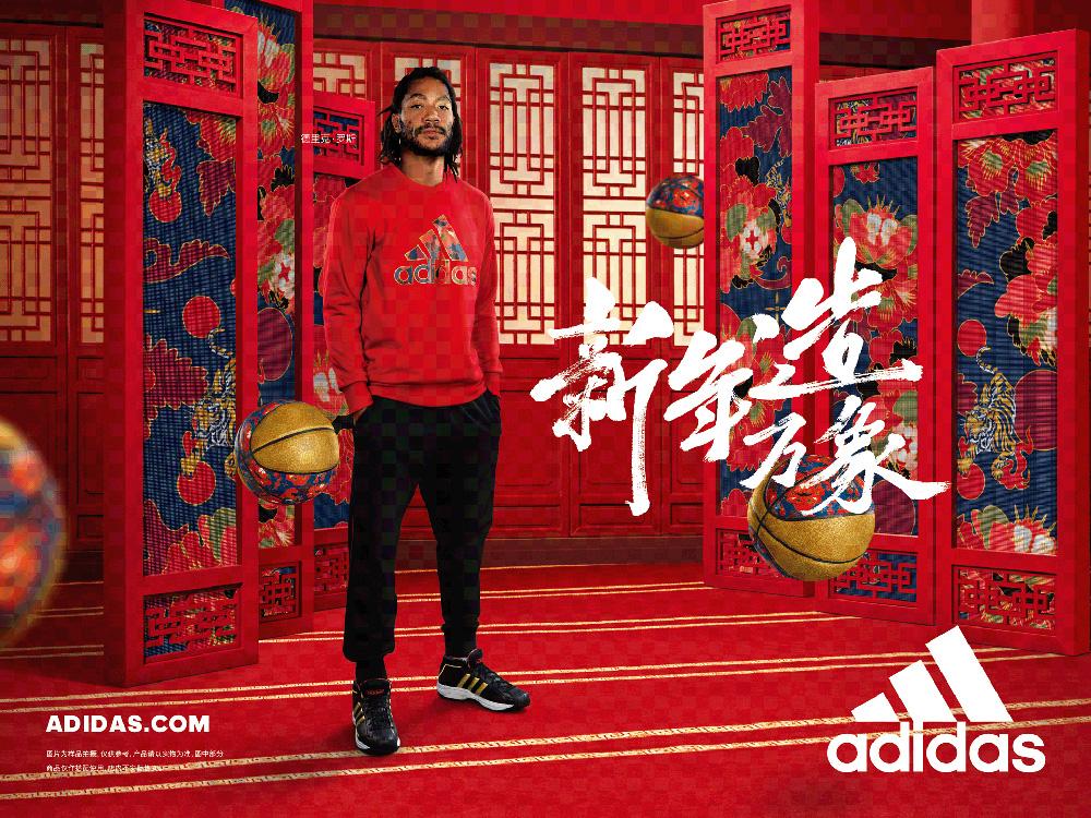 体育资讯_Adidas中国新年系列广告设计 - 视觉同盟(VisionUnion.com)