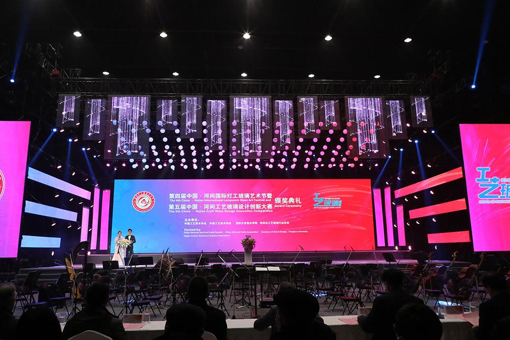 第五届中国·河间工艺玻璃设计创