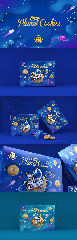 yabo体育app-代餐饼干包装设计