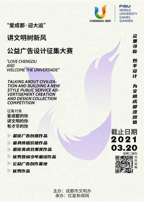 http://www.edaojz.cn/jiaoyuwenhua/875858.html
