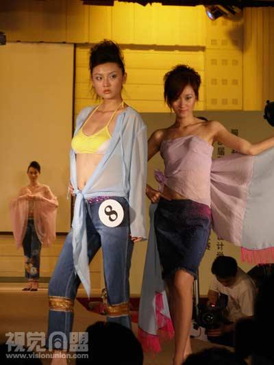 [同盟报道]天津科技大学艺术设计学院2006毕业展