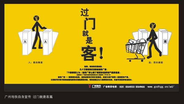 古碧如平面广告设计