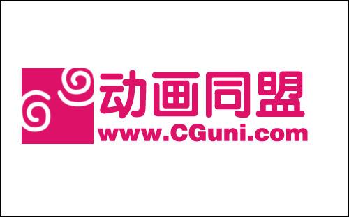 动画同盟 Logo设计大赛参赛作品