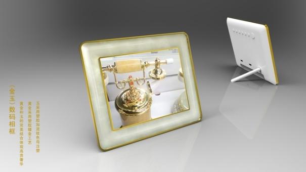 精致典雅的淡金色边框设计